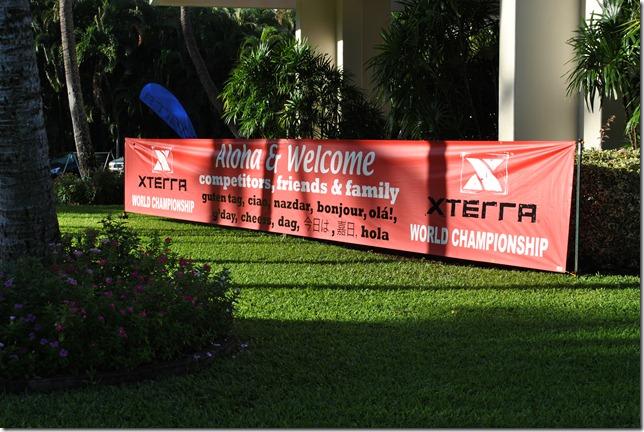 Entrance to Makena Golf Resort